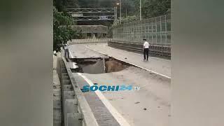 В Сочи из-за ливня размыло дорогу