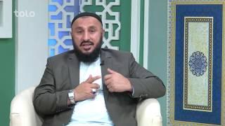 Farhang wa Tamadon Islam - Episode 80