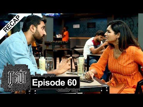 RECAP : RUN Episode 60, 15/10/19