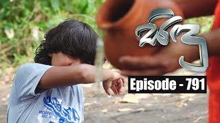 Sidu | Episode 791 19th August 2019
