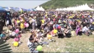 공주 석장리 구석기 축제 이미지