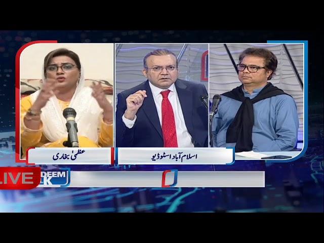 Nadeem malik live Samaa News 23 February 2021