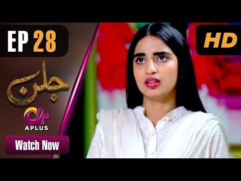 Drama | Jallan - Episode 28 | Aplus ᴴᴰ Dramas | Saboor Ali, Imran Aslam, Waseem Abbas