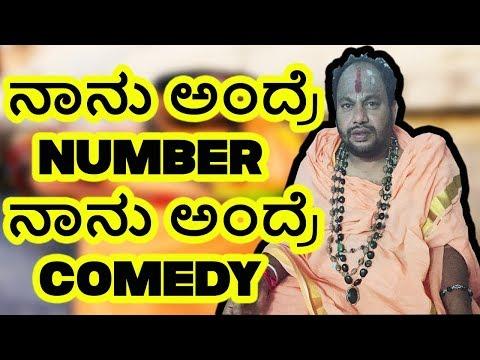 Nanu andre number- kannada news channel andre Laddi