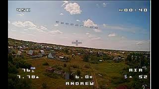Полеты на природе от первого лица. FPV fligth copter Eachine Trashcan