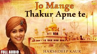 Harshdeep Kaur Soothing Divine Relaxing Punjabi Shabad