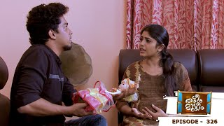 Thatteem Mutteem | Episode 327 -  Adhi, Father of the Year!  | Mazhavil Manorama