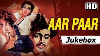 Aar Paar (1954) HD Songs | Geeta Dutt, Mohammed Rafi, Shamshad Begum | Old Hindi Songs