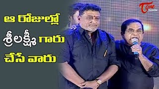 Brahmanandam About Prudhvi Raj @ Achari America Yatra Movie Audio Launch