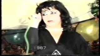 تحميل و مشاهدة بدر البدور بيت لاهيا MP3