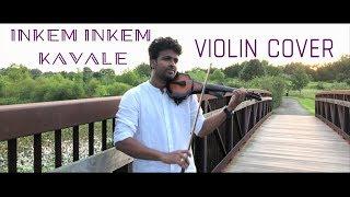 INKEM INKEM INKEM KAVALE | Violin Cover | Binesh Babu | Geetha Govindam | instrumental Cover