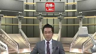 森田龍二の経済・会計解説部屋動画 第2回 東芝問題と金融市場