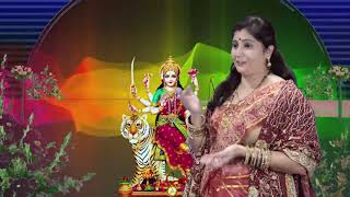 ORHUL KE PHOOL ( DEVI GEET ) BY BABITA RANI - Download this Video in MP3, M4A, WEBM, MP4, 3GP