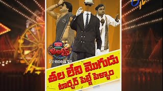 Jabardasth - 14th May 2015 - జబర్దస్త్ - Full Episode