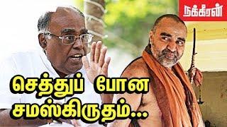 கடவுளை விட நீ பெரியவனா?Pala. Karuppiah | Vijayendrar | Tamil Thai Valthu | Dravidian Vs Aryan | NT9