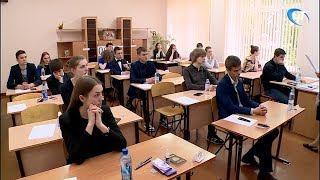 Выпускники сдали второй обязательный экзамен – русский язык