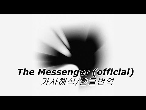 Linkin Park - The Messenger (Official Music/가사해석/한글자막)