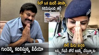 Chiranjeevi chats with Odisha Cop who helps Citizens with her Kindness