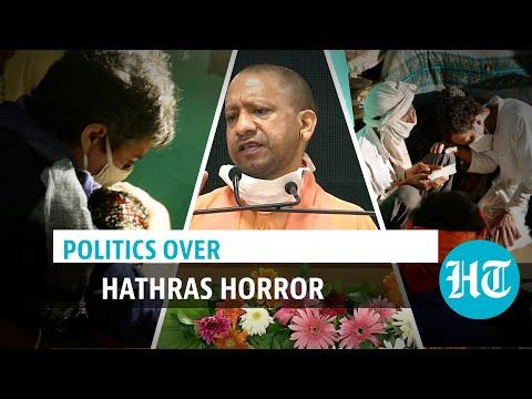 हाथरस मामला: मुख्यमंत्री योगी विपक्ष flays; कांग्रेस तुरंत डीएम को खारिज कहते हैं