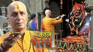 Serial Kaal Bhairav Rahasya On Location || 25th Upcoming Twist || Bollywood Events