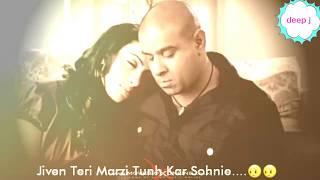 sanu sada challa mod de by akash mp3 song