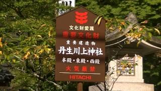 奈良県東吉野村 丹生川上神社
