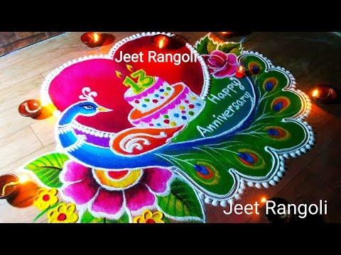 wedding rangoli design by jeet