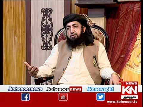 Istakhara 08 April 2020 | Kohenoor News Pakistan
