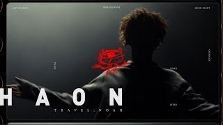 HAON 'NOAH (feat. 박재범, Hoody)' (Prod. GroovyRoom) MV