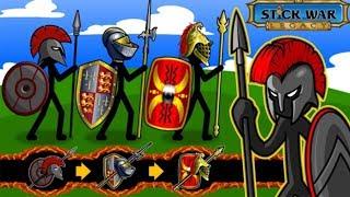 Stick War Legacy |Stickman HACK Unlimited Gems Insane Mode Tournament Unlock Speartron Avatar HD