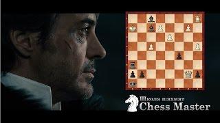 Chess in Sherlock Holmes: A Game Shadows