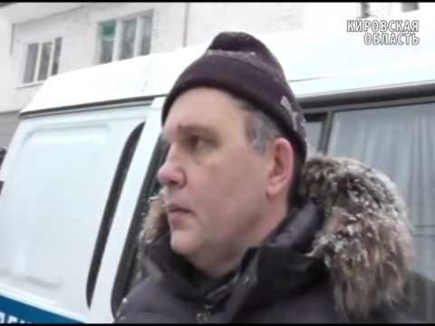 В Кировской области задержан эксперт региональной лаборатории судебной экспертизы Министерства юс...