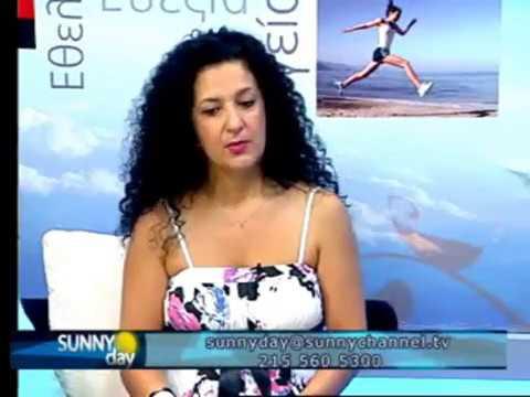 Συνέντευξη στο Sunny Channel