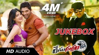 Race Gurram Songs  | Full Songs Audio Jukebox  | Allu Arjun, Shruti Hassan,S.S Thaman