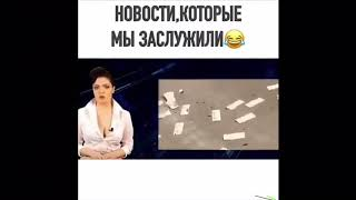 Топ 10 Приколов 2018