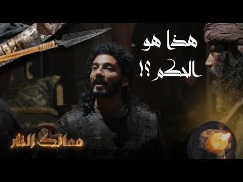 """بعدما أصبح السلطان..""""طومان"""" يطلب دكة خشب ويرفض الذهب"""