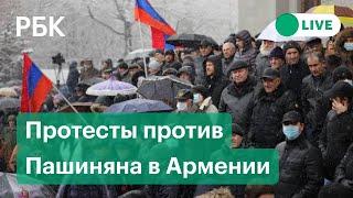 В Ереване вспыхнули протесты, возводятся баррикады. ВИДЕО