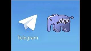 Создаем простого бота для Telegram на PHP за один час!