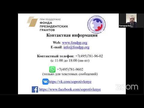 Телефонное и интернет-мошенничество в условиях COVID-19