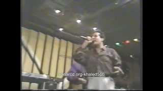 على البساط - علاء عبد الخالق - حفلة دمشق تحميل MP3