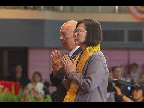 20190804 總統出席「宜蘭全民供佛齋僧暨孝親報恩大會」