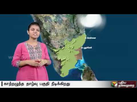 Todays-Weather-Report-13-09-2016