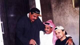 عبدالمجيد عبدالله - اليوم دورك تحميل MP3