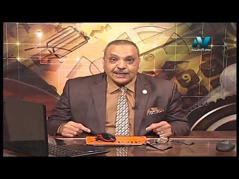 نظم إلكترونية للدبلوم الصناعي ( مراجعة ) أ سلامة مسلم 02-05-2019