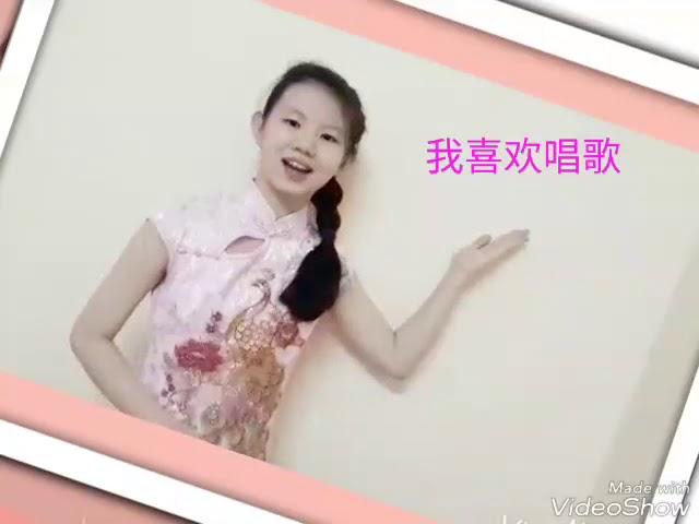 เรียนภาษาจีนง่ายๆ กับ ครูพิน ตอนที่ 2 ชอบ