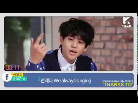 Highlight Yang Yoseob's Sweet Voice