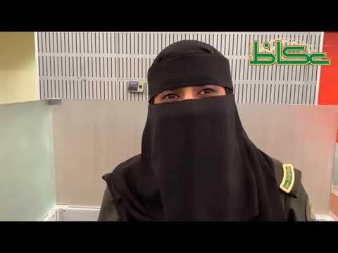 محطة أخيرة أخبار السعودية صحيفة عكاظ