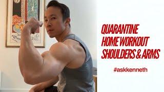 Quarantine Home Workout | Shoulders & Arms