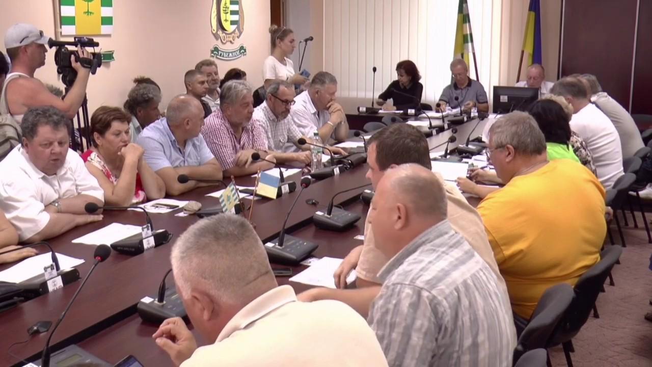 Позачергова 93-а сесія Рубіжанської міської ради