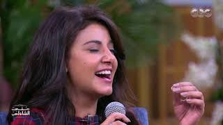 """مصر التى فى خاطري وفى فمي أحبها من كل روحي ودمي """" ياسمين علي"""" مع منى الشاذلي تحميل MP3"""
